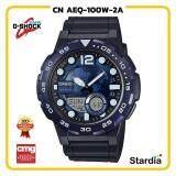 นาฬิกาข้อมือ นาฬิกา Casio นาฬิกา Gshock รุ่น CN AEQ-100W-2A นาฬิกาผู้ชาย นาฬิกาผู้หญิง กันน้ำ - ของแท้ พร้อมกล่อง คู่มือ ใบรับประกัน CMG จัดส่ง kerry ทุกวัน มีประกัน 1 ปี สี ดำ น้ำเงิน