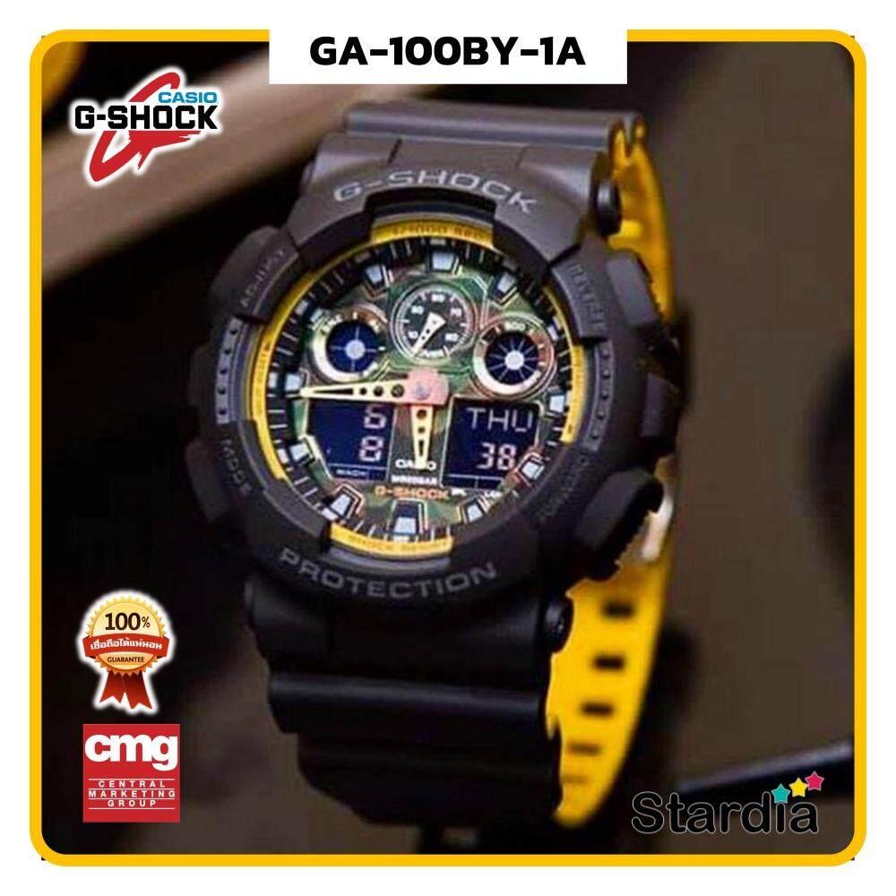 นาฬิกาข้อมือ นาฬิกา Casio นาฬิกา Gshock รุ่น GA-100BY-1A นาฬิกาผู้ชาย นาฬิกาผู้หญิง กันน้ำ - ของแท้ พร้อมกล่อง คู่มือ ใบรับประกัน CMG จัดส่ง kerry ทุกวัน มีประกัน 1 ปี สี ดำ เหลือง
