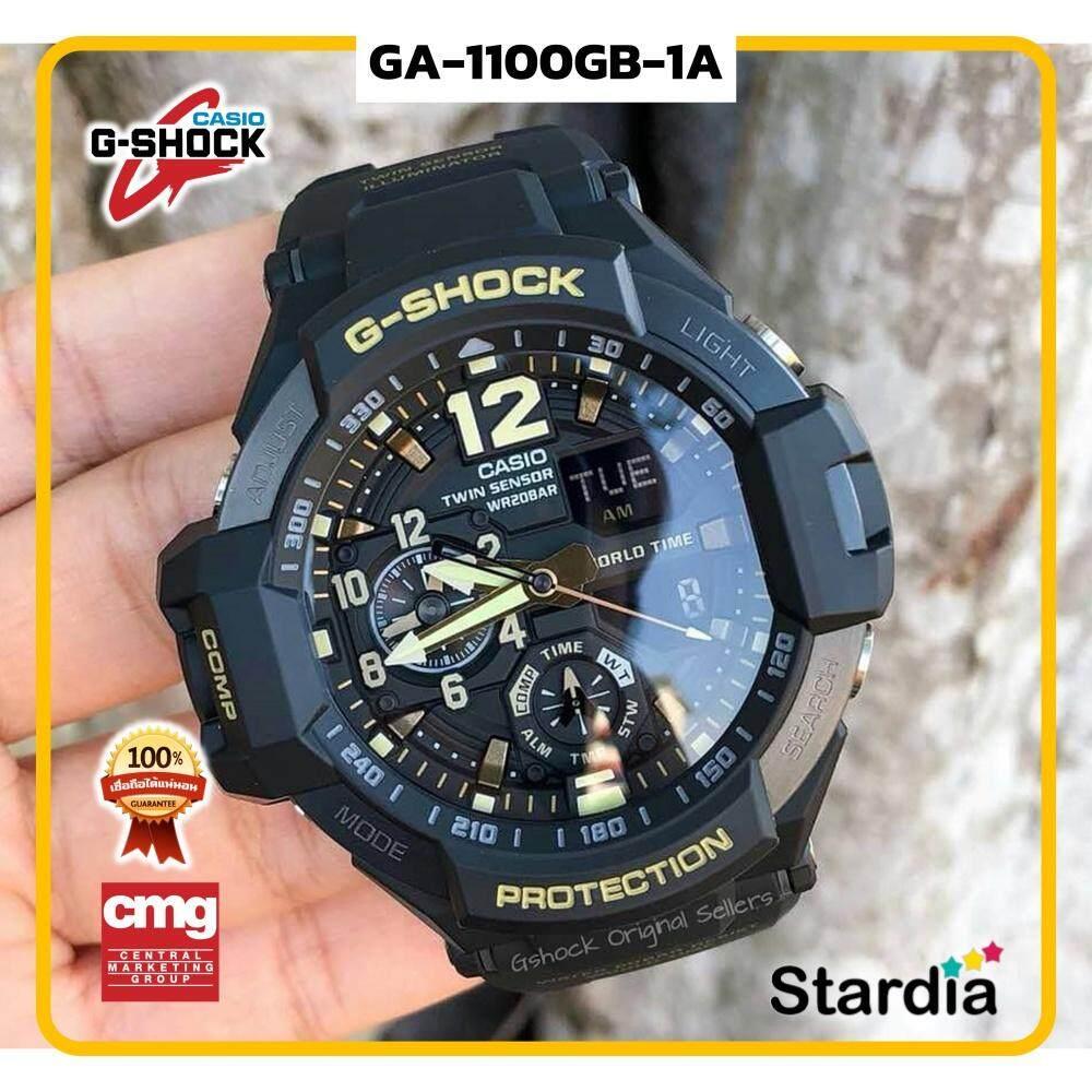 ลดสุดๆ นาฬิกาข้อมือ นาฬิกา Casio นาฬิกา Gshock รุ่น GA-1100GB-1A นาฬิกาผู้ชาย นาฬิกาผู้หญิง กันน้ำ - ของแท้ พร้อมกล่อง คู่มือ ใบรับประกัน CMG จัดส่ง kerry ทุกวัน มีประกัน 1 ปี สี ดำ เหลือง