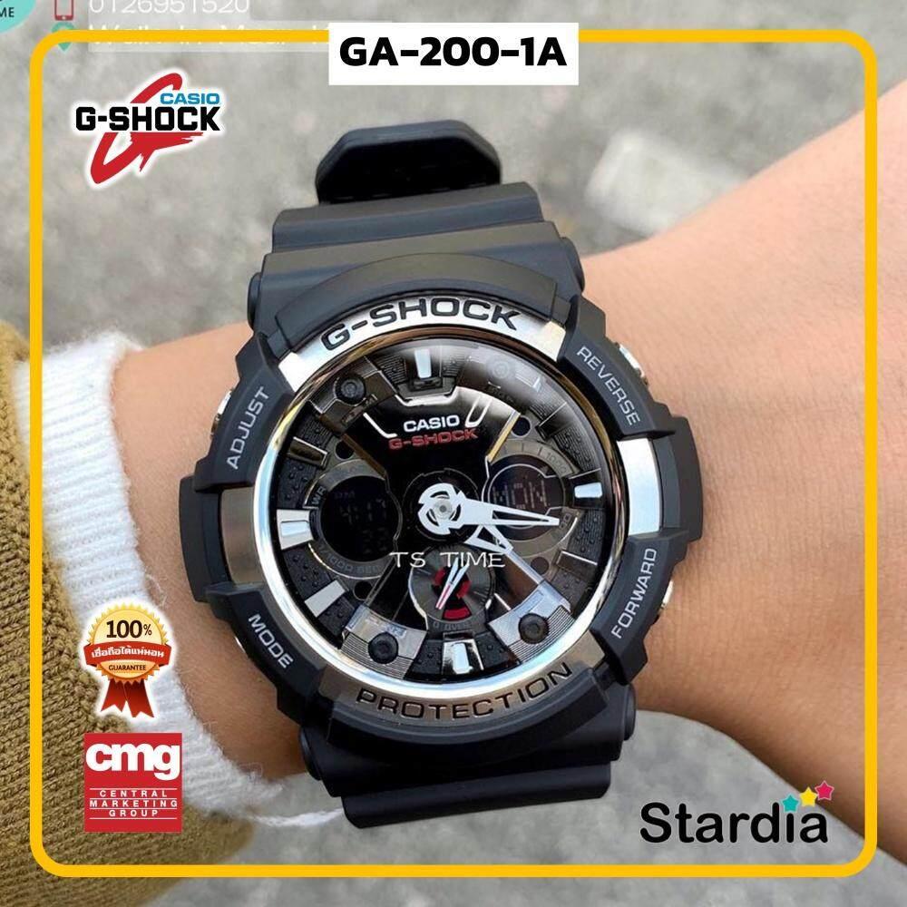 ลดสุดๆ นาฬิกาข้อมือ นาฬิกา Casio นาฬิกา Gshock รุ่น GA-200-1A นาฬิกาผู้ชาย นาฬิกาผู้หญิง กันน้ำ - ของแท้ พร้อมกล่อง คู่มือ ใบรับประกัน CMG จัดส่ง kerry ทุกวัน มีประกัน 1 ปี สี ดำ ขาว