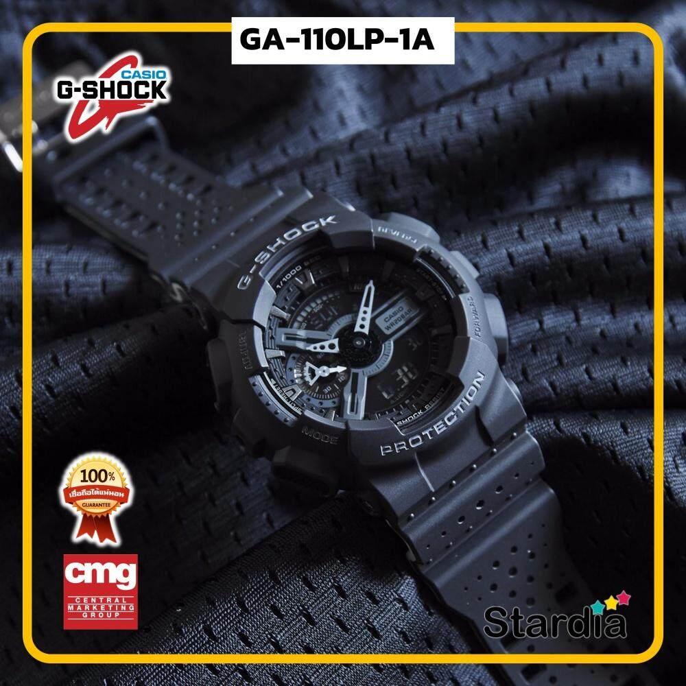 สุดยอดสินค้า!! นาฬิกาข้อมือ นาฬิกา Casio นาฬิกา Gshock รุ่น GA-110LP-1A นาฬิกาผู้ชาย นาฬิกาผู้หญิง กันน้ำ - ของแท้ พร้อมกล่อง คู่มือ ใบรับประกัน CMG จัดส่ง kerry ทุกวัน มีประกัน 1 ปี สี ดำ
