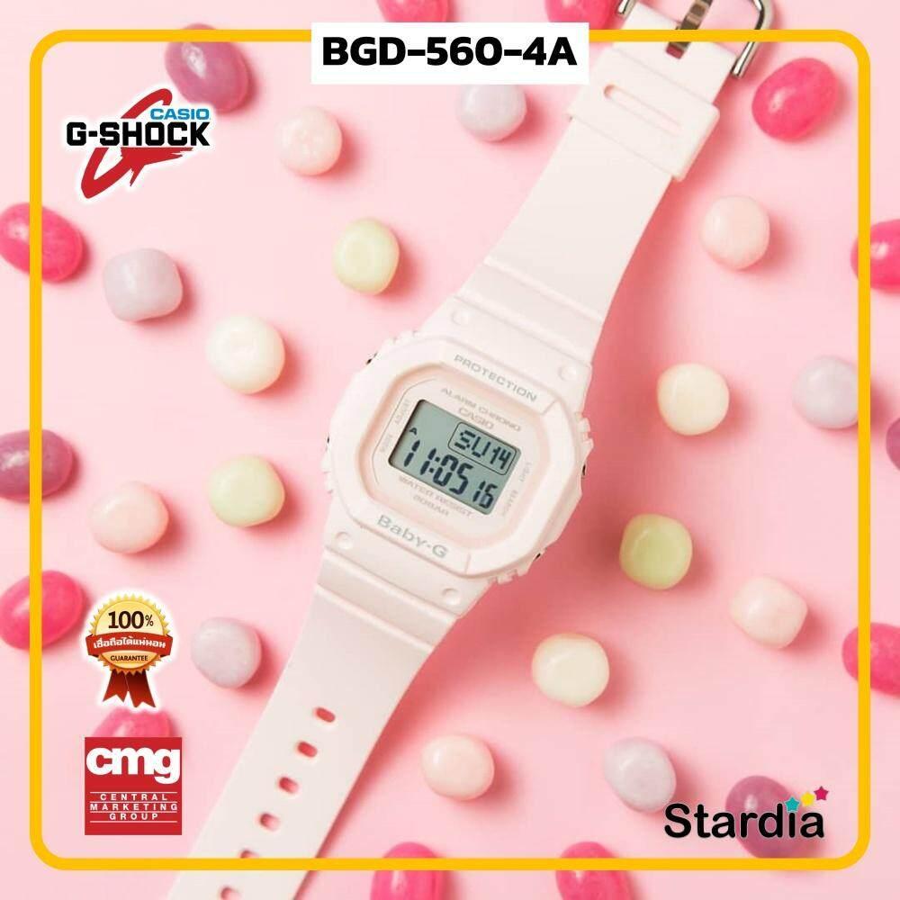 สุดยอดสินค้า!! นาฬิกาข้อมือ นาฬิกา Casio นาฬิกา Gshock รุ่น BGD-560-4A นาฬิกาผู้ชาย นาฬิกาผู้หญิง กันน้ำ - ของแท้ พร้อมกล่อง คู่มือ ใบรับประกัน CMG จัดส่ง kerry ทุกวัน มีประกัน 1 ปี สี ชมพู