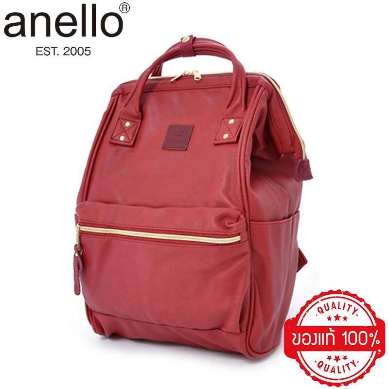 ยี่ห้อไหนดี  บึงกาฬ [ของแท้ 100%] ANELLO กระเป๋าเป้สะพายหลัง [สีแดงไวน์ RED WINE] รุ่นหนังนิ่ม PU Leather ขนาดใหญ่ Regular Classic / ใบเล็กมินิ Mini อเนลโล Anello Backpack