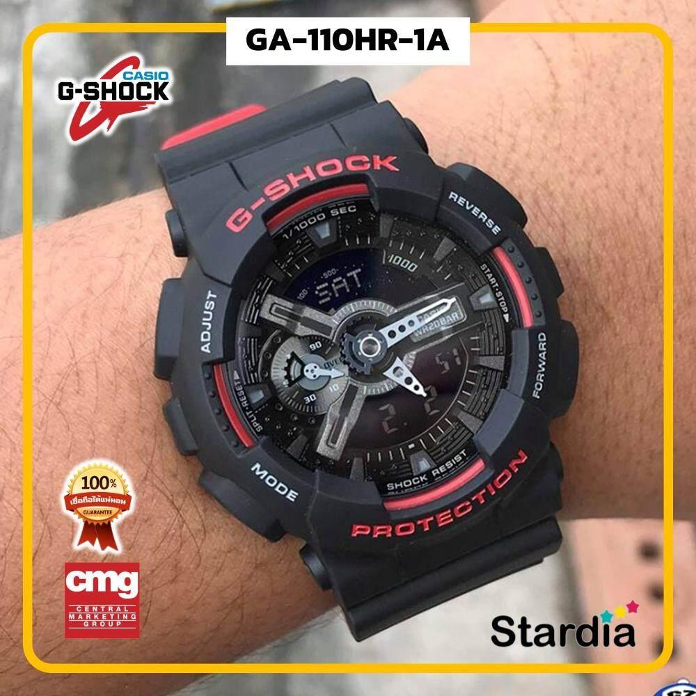 เก็บเงินปลายทางได้ นาฬิกาข้อมือ นาฬิกา Casio นาฬิกา Gshock รุ่น GA-110HR-1A นาฬิกาผู้ชาย นาฬิกาผู้หญิง กันน้ำ - ของแท้ พร้อมกล่อง คู่มือ ใบรับประกัน CMG จัดส่ง kerry ทุกวัน มีประกัน 1 ปี สี ดำ แดง