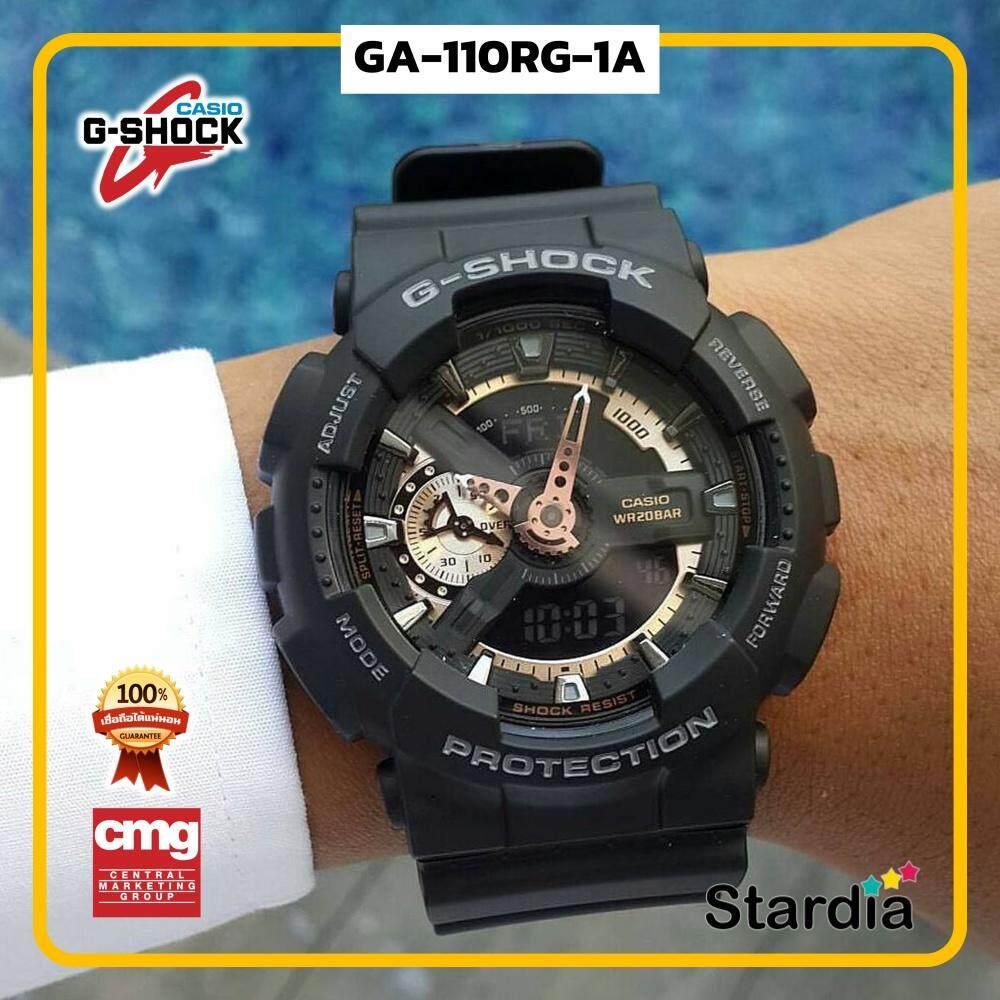 ลดสุดๆ นาฬิกาข้อมือ นาฬิกา Casio นาฬิกา Gshock รุ่น GA-110RG-1A นาฬิกาผู้ชาย นาฬิกาผู้หญิง กันน้ำ - ของแท้ พร้อมกล่อง คู่มือ ใบรับประกัน CMG จัดส่ง kerry ทุกวัน มีประกัน 1 ปี สี ดำ ทอง