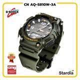 ขายดีมาก! นาฬิกาข้อมือ นาฬิกา Casio นาฬิกา Gshock รุ่น CN AQ-S810W-3A นาฬิกาผู้ชาย นาฬิกาผู้หญิง กันน้ำ - ของแท้ พร้อมกล่อง คู่มือ ใบรับประกัน CMG จัดส่ง kerry ทุกวัน มีประกัน 1 ปี สี เขียวเข้ม ส้ม