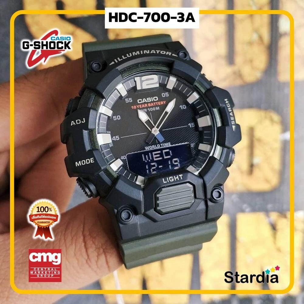 นาฬิกาข้อมือ นาฬิกา Casio นาฬิกา Gshock รุ่น HDC-700-3A นาฬิกาผู้ชาย นาฬิกาผู้หญิง กันน้ำ - ของแท้ พร้อมกล่อง คู่มือ ใบรับประกัน CMG จัดส่ง kerry ทุกวัน มีประกัน 1 ปี สี ดำ