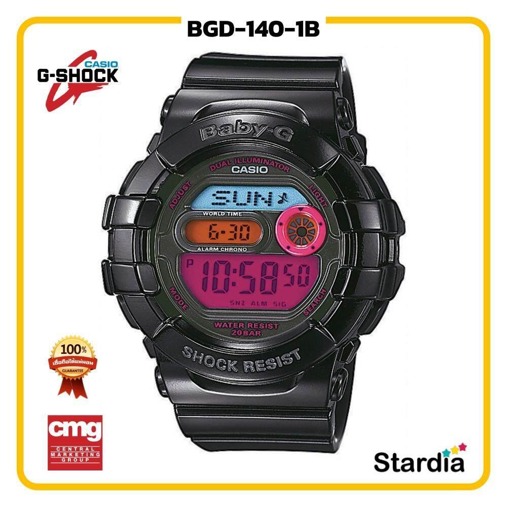 นาฬิกาข้อมือ นาฬิกา Casio นาฬิกา Gshock รุ่น BGD-140-1B นาฬิกาผู้ชาย นาฬิกาผู้หญิง กันน้ำ - ของแท้ พร้อมกล่อง คู่มือ ใบรับประกัน CMG จัดส่ง kerry ทุกวัน มีประกัน 1 ปี สี ดำ