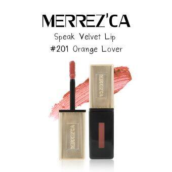 Merrezca ลิปจิ้มจุ่ม เนื้อครีม สีโทนส้ม #Orange love 201