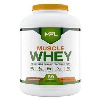 MFL MUSCLE WHEY 5 LBS - CHOCOLATE