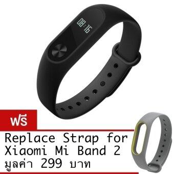 Mi Xiaomi Mi Band 2 Smart Bluetooth Wristband (Black)Free Replace Strap