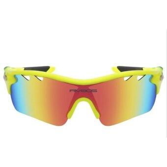 MSPORT แว่นตากันแดด นักปั่นจักรยาน เสือภูเขา ปีนเขา รุ่น RB0801 MSPORT - Yellow