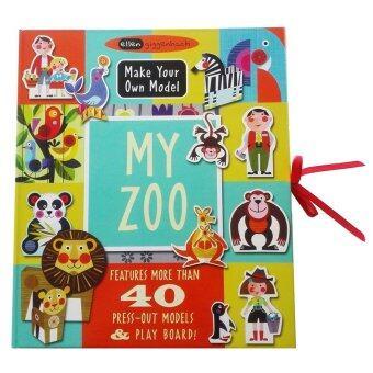 My Zoo (หนังสือภาษาอังกฤษ)