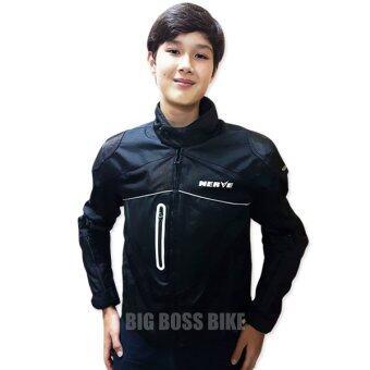 NERVE เสื้อแจ๊คเก็ตขี่มอเตอร์ไซค์ (RUN BOY) สีดำ