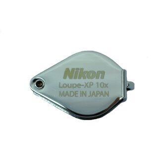 Nikon กล้องส่องพระและจิวเวลรี่ รุ่น Ultra Loupe Xp (Black/Silver)