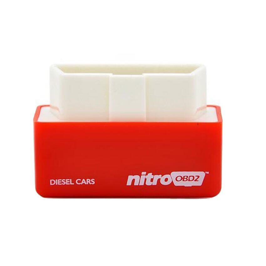 ประกันภัย รถยนต์ 2+ กาฬสินธุ์ Nittro OBD2 ชิปจูนกล่อง ปรับแต่งสำหรับรถกะบะ ดีเซล เพิ่มแรงม้า ประหยัดน้ำมัน (สีแดง)