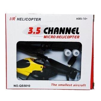 เฮลิคอปเตอร์ จิ๋ว บังคับวิทยุ 3.5 แชลแนล สีเหลือง Yellow Micro Helicopter Remote Control 3.5 Channel