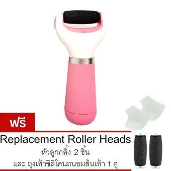 Seoul Velvet เครื่องขัดเท้า (Pink) แถมฟรี Replacement Roller Heads หัวลูกกลิ้ง 2 ชิ้น และ ถุงเท้าซิลิโคนถนอมส้นเท้า 1 คู่