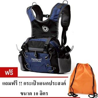 PENTAGRAM กระเป๋าเอี๊ยมคาดเอว สะพายหลัง รุ่น975 6L (สีดำ)