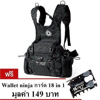 PENTAGRAM กระเป๋าคาดเอว สะพายหลัง รุ่น975 6L (สีดำ)