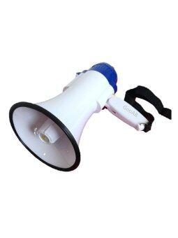 PK โทรโข่ง อัพเสียงได้ พร้อมแบตเตอรี่ รุ่น HY -1002B (สีขาว/ฟ้า)