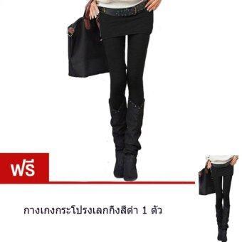 PrembeeSkirt Leggings - กางเกงกระโปรงเลกกิ้งทรงเอเข้ารูป สีดำ + (แถมฟรีสีดำ1ตัว)