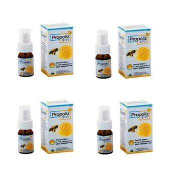 Propoliz Mouth Spray (4ขวด) สเปรย์สารสกัดจากธรรมชาติสำหรับช่องปากและลำคอ ขนาด 15 มล.