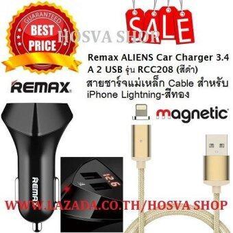 Remax ALIENS Car Charger 3.4 A อุปกรณ์ชาร์จในรถยนต์ 2 USB รุ่น RCC208 (สีดำ)+ สายชาร์จแม่เหล็ก Magnetic Charge/Sync Cable สำหรับ iPhone/iPad/iPod Lightning-สีทอง