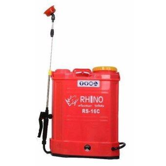RHINO เครื่องพ่นยาแบตเตอรี่ รุ่น RS-16C (Red)