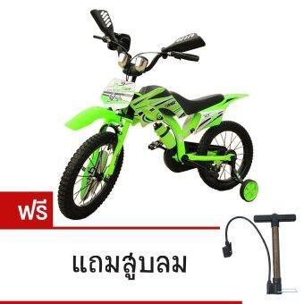รถจักรยานเด็ก วิบาก 16\ (สีเขียว) แถมที่สูบลม 710-16