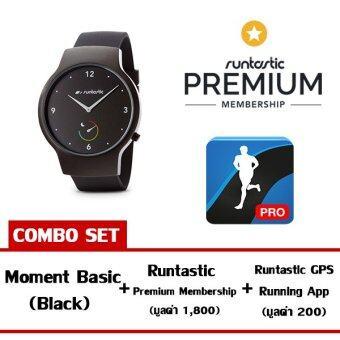 Runtastic Moment Basic - Activity tracker (Black)