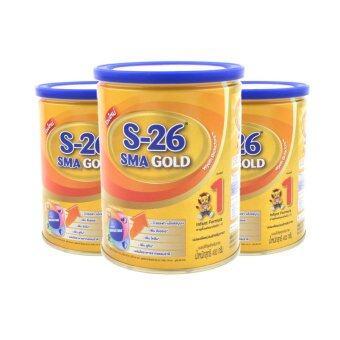 S-26 SMA Gold นมผง เอส 26 เอสเอ็มเอโกลด์ แพ็ค 3 กระป๋อง