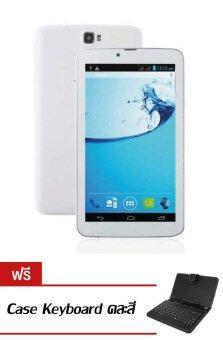 Saleup TY-M5A Dual Core จอ HD 7 \2 SIM - White (แถมฟรี Case Keyboard)