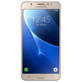 Samsung Galaxy J7 2016 16GB (Gold)