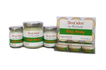 SenOdos ชุดของขวัญ ชุดกิ๊ฟเซ็ท Gift Set เทียนหอม อโรม่า เทียนหอม ไล่ยุง ไล่แมลง ไล่หนู Soy Candles Bug Away Set