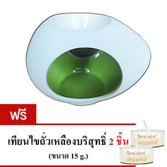 SenOdos เตาเผาน้ำมันหอมระเหย เซรามิค รูปทรงไข่ / Handmade Ceramic Essential Oil Burner (Egg Shape) (สีเขียว) (แถมฟรี เทียนไขถั่วเหลืองบริสุทธิ์ 15 g. X 2 ชิ้น ราคา 120 บาท)
