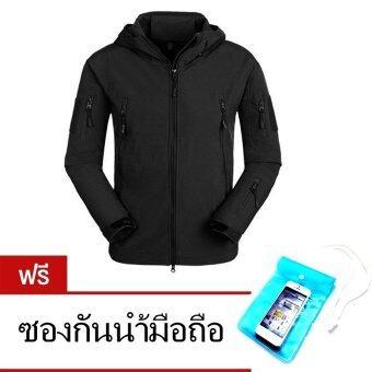 Siam trend เสื้อกันหนาว เสื้อแจ็คเก็ต สไตล์แทดเกียร์ (สีดำ) แถมฟรี ซองกันน้ำมือถือ