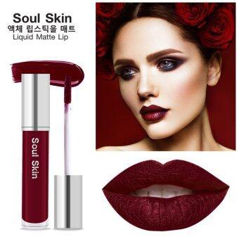 Soul skin Matte liquid Lips ลิปแมทเบอร์ 14