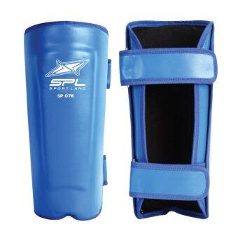 Sportland Shin Guards SP-076 (Blue)