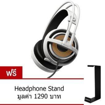 SteelSeries Siberia 350 Gaming Headset (White)