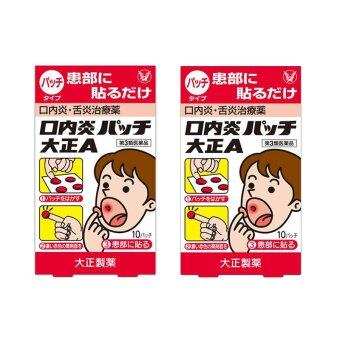 Taishoแผ่นแปะแผลในปากแผลร้อนใน จากประเทศญี่ปุ่น (2 กล่อง)