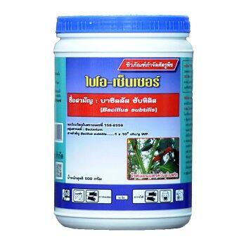 THAIGREENAGRO ไทยกรีนอะโกร THAIGREEN SHOP สินค้าการเกษตร ไบโอเซ็นเซอร์-TM (บาซิลลัส ซับธิลิสจุลินทรีย์ชีวภาพปราบโรคแคงเกอร์ในมะนาว ปราบโรคกุ้งแห้ง เชื้อราโรคพืช)