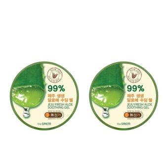 The Saem Jeju Fresh Aloe Soothing Gel 99% (แพ็ค 2 กระปุก)