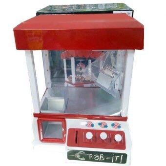Toys Mart Grab-it Coin Operated ตู้คีบตุ๊กตาและลูกอม
