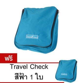 Travel Check กระเป๋าจัดเก็บเครื่องสำอาง (สีฟ้า) 1 แถม 1