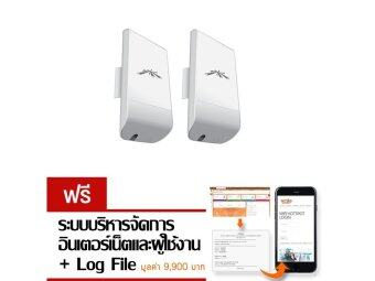 Ubiquiti NanoStation Loco M5 (Pack 2) airMAX + Free Smile Hotspot No monthly fee Suitable for use with Mikrotik
