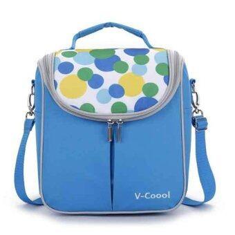 V-Coool กระเป๋าเก็บความเย็น dreamlike (สีฟ้า)
