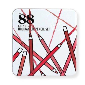 Ver88 Holiday Lip Pencil Set ลิปดินสอ (1 กล่อง)
