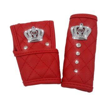 VIP HISO-CARชุดหุ้มหัวเกียรและเบรคมือVIPชุดมงกุฏ(สีแดง)