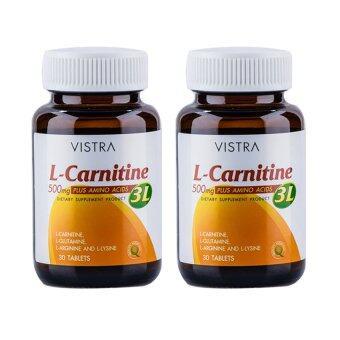 Vistra L-Carnitine 3L 500mg 30เม็ด วิสทร้า แอล-คาร์นิทีน500มก. (2ขวด)